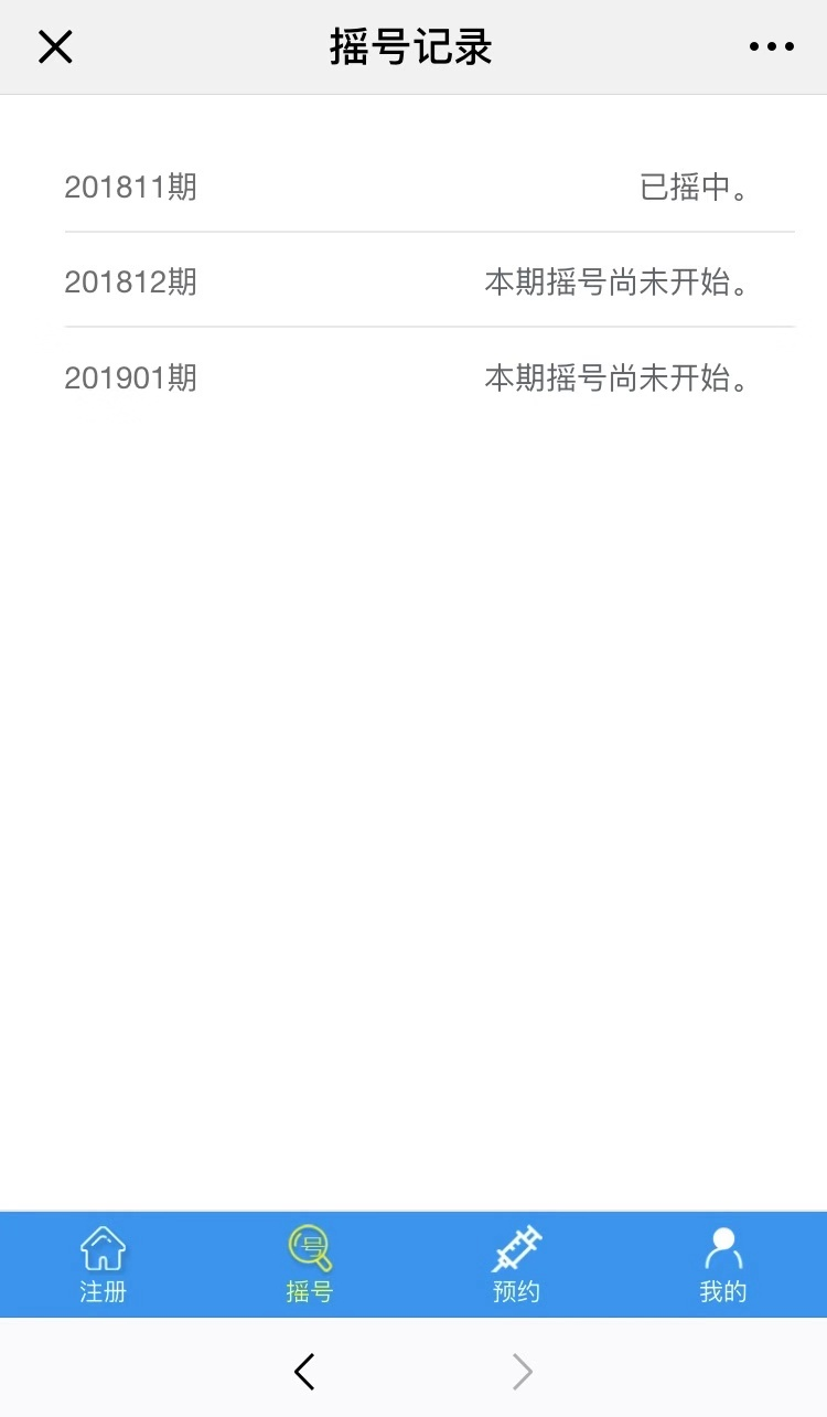 深圳九价HPV疫苗开始摇号了!