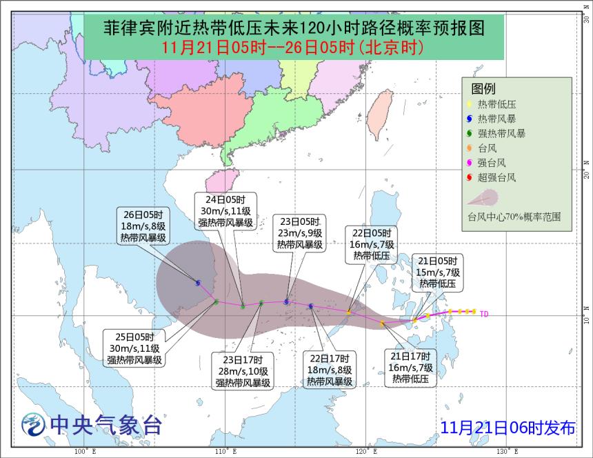 2018年第28号台风万宜生成 29号台风天兔即将生成