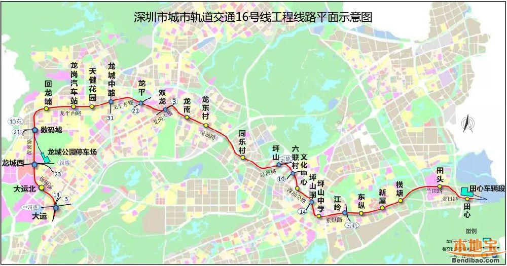 深圳地铁16号线坪山围站正式进入主体围护结构施工