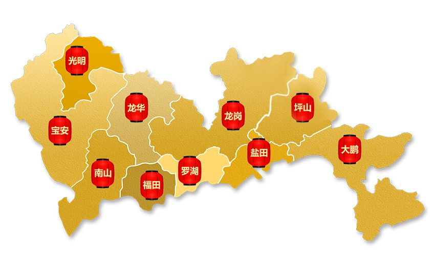 北京2020各区gdp排名_北京各区gdp2020