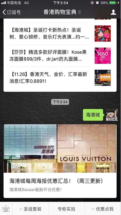 香港海港城家居生活展销会!行李箱、童装、背包精选特卖~(附实拍)