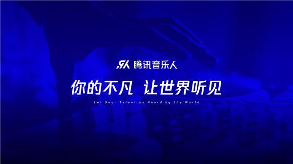 深圳原力音乐节在哪办(地点 交通)