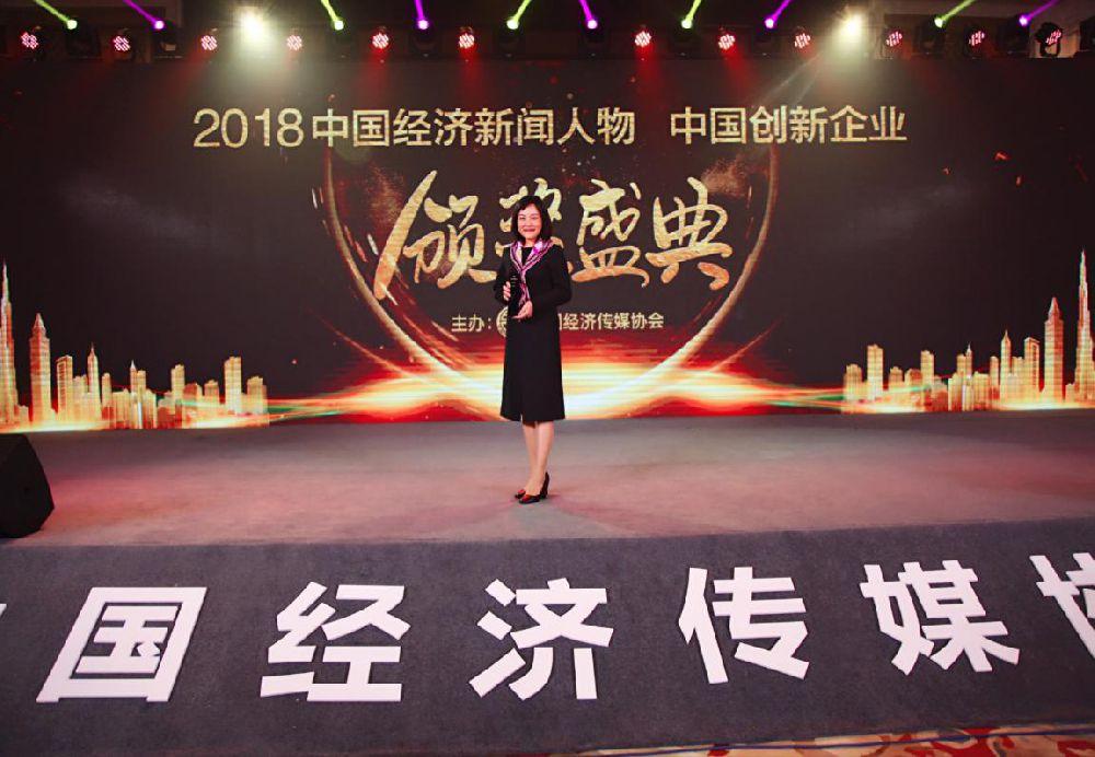 """百胜中国荣获""""2018中国创新企业""""称号"""