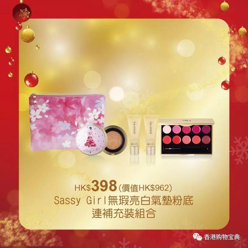 香港Sooryehan秀韩雅圣诞优惠套装(地址 价格)