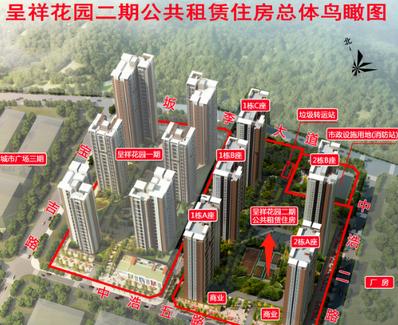 2018年最后一批深圳市级公租房开放申请!