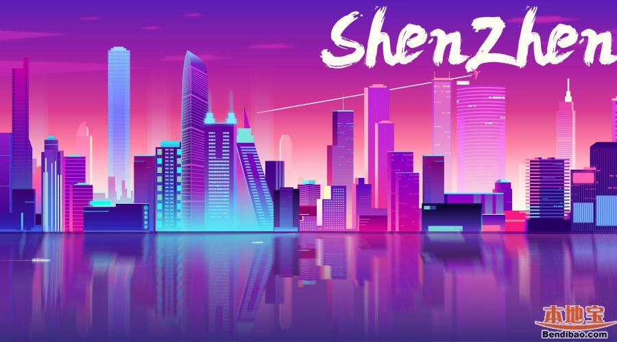 深圳10区小一初一学位申请指南汇总(2019年参考)