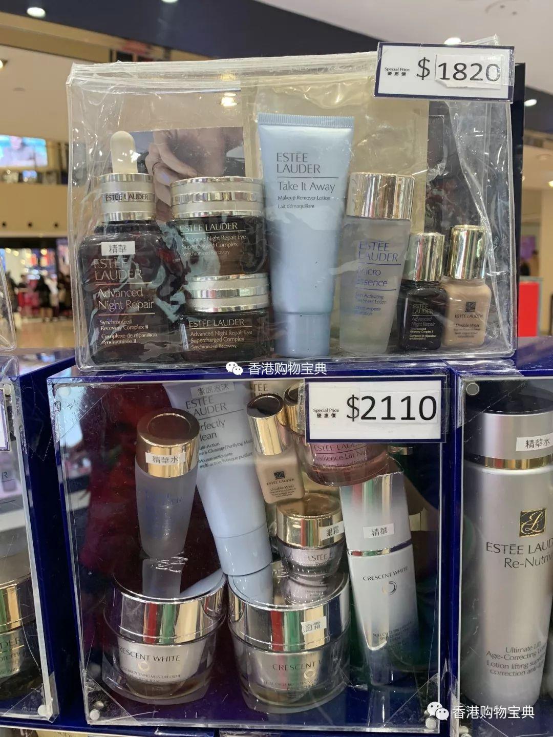 雅诗兰黛沙田专柜实拍!眼霜、精华、粉底液套装低至$750起