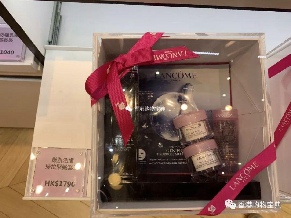 兰蔻沙田专柜实拍!口红、眼霜、气垫粉底套装低至$465起~