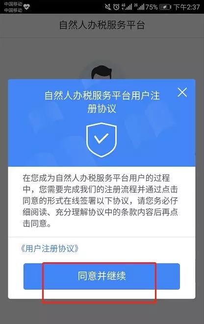 电商网站用户注册协议_电商网站用户注册协议_qq用户协议