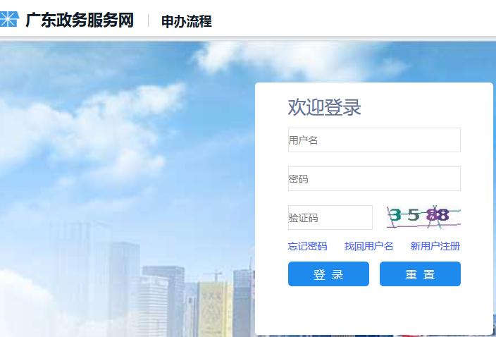 深圳社保查询个人账户缴费明细
