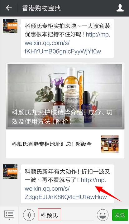 香港科颜氏新年套装优惠汇总!折扣+优惠