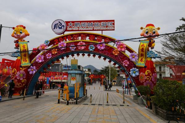2018年春节大鹏游玩攻略  赏花、美食、庙会、海滨