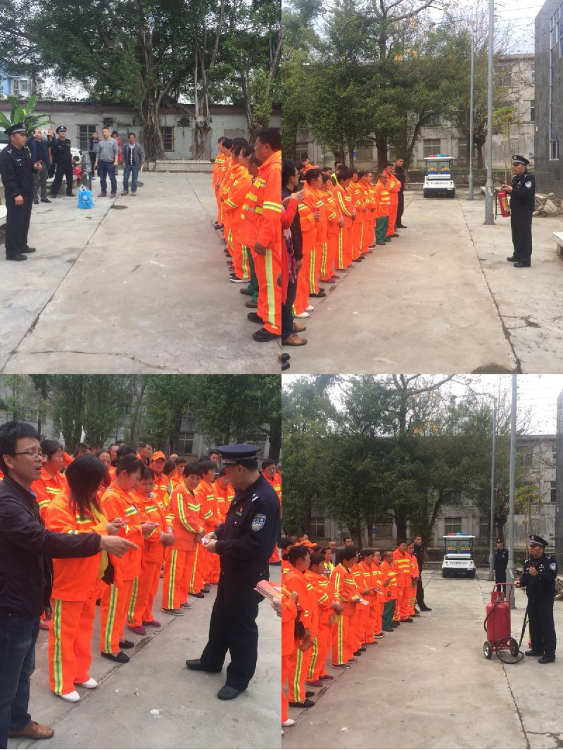坪山消防大队联合区城管部门对垃圾转运站负责人、员工进行消防安全 知识培训、演练
