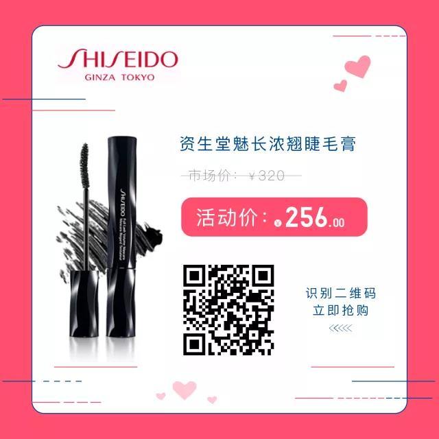 2018深圳茂业百货3.8女王节活动详情