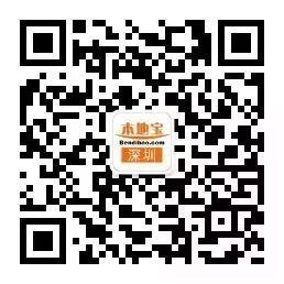 2018深圳房价走势最新消息(持续更新)
