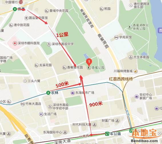 深圳最美婚姻登记处在哪(位置+地铁直达+公交+地铁)