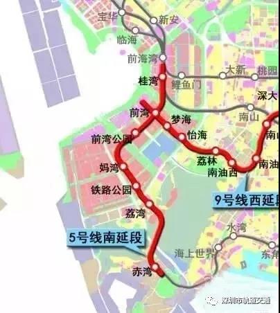 深圳地铁5号线南延线最新消息