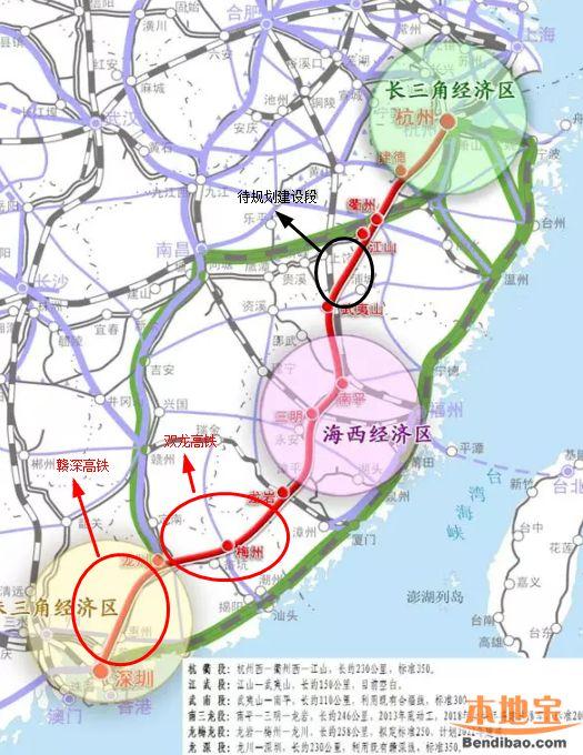 杭深高铁近海内陆线最新规划(线路图+站点+进展)