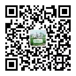 2018深圳欢乐谷门票价格(日场+夜场+年卡信息)