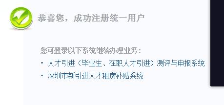最高3万元,这份深圳新引进人才租房和生活补贴申报指南赶紧收好