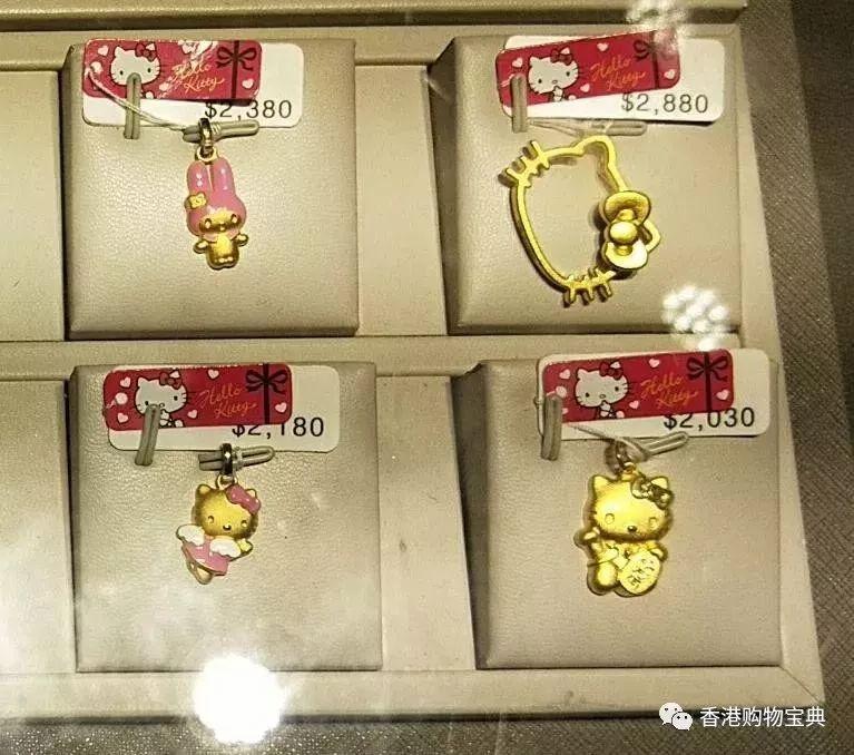 香港户外品牌折扣店_香港周生生打折卡 - www.aihao8w.com