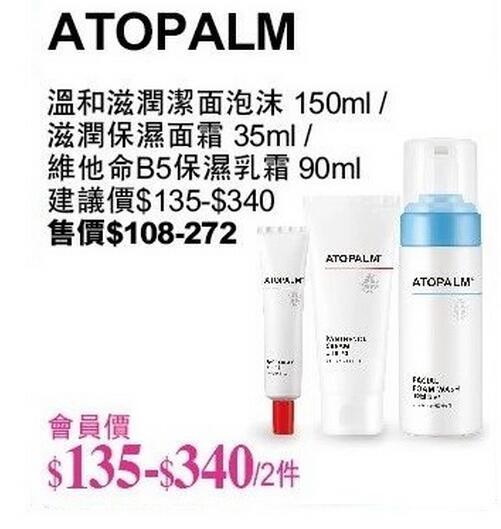 香港sasa唇釉防晒乳GUCCI香水低至31折(至4.30)