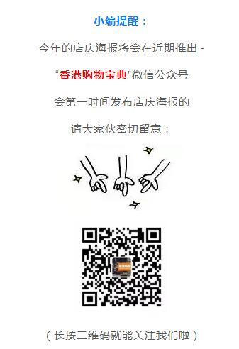 香港屈臣氏本周末优惠(不断更新)