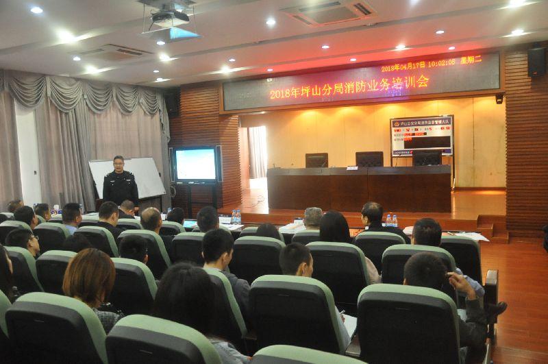 消防监管大队组织开展消防业务培训