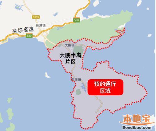 2019深圳五一限行情况汇总(限外+大鹏+公交车道+仙湖)