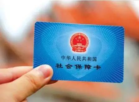 深圳87家医疗机构上线国家平台  异地参保人来深就医可刷社保卡