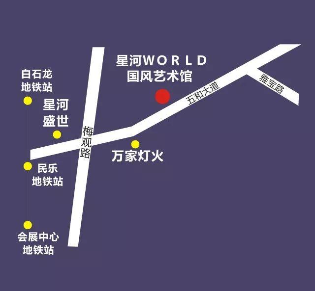 德化白瓷艺术展深圳免费展出