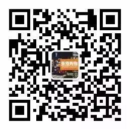 娇韵诗2018崇光店庆优惠!乳霜、精华、面膜套装低至$520