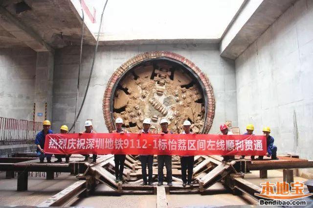 深圳地铁9号线西延线最新消息一览(持续跟进更新)