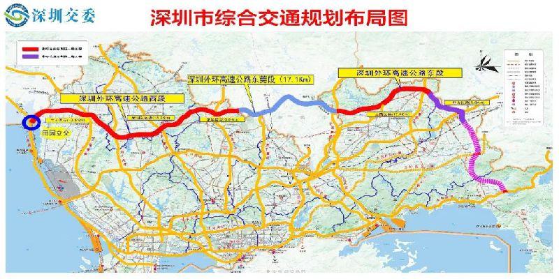 深圳外环高速迎最新进展 长流陂隧道顺利贯通