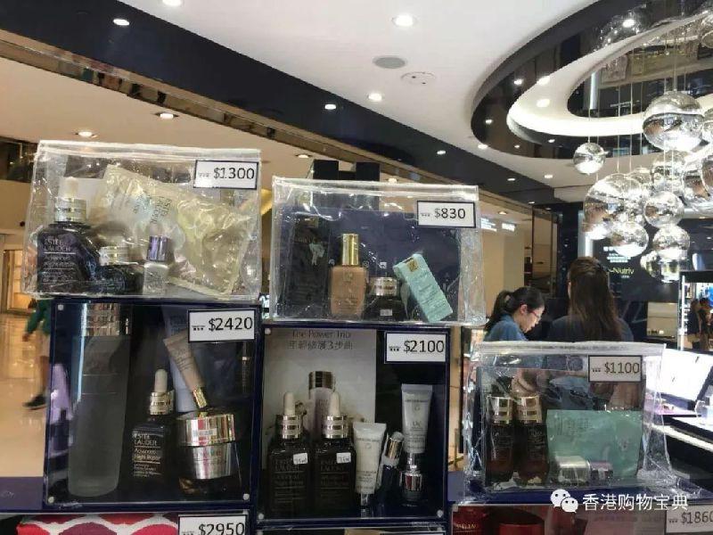 香港上水广场雅诗兰黛专柜套装实拍!(附价 地址)