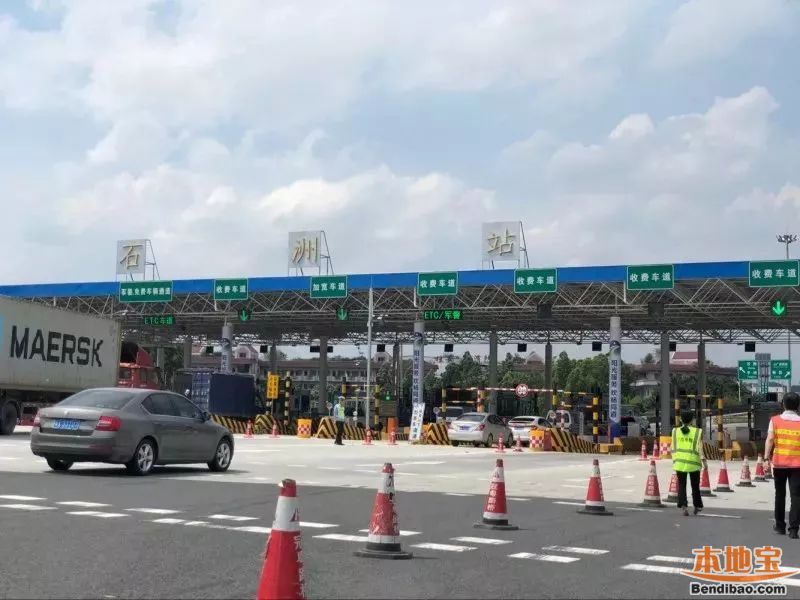 广东高速率先启用ETC自由流收费 过车效率提高3倍
