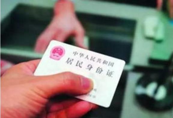 广深港高铁香港段票务安排公布 分为成人票及小童票