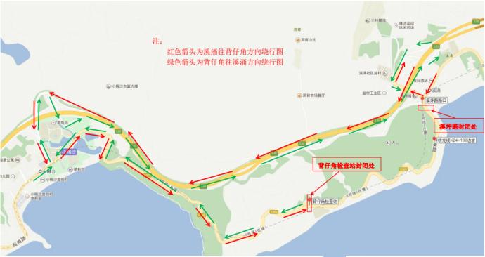 15日至18日深圳深葵路封闭 车辆需绕行