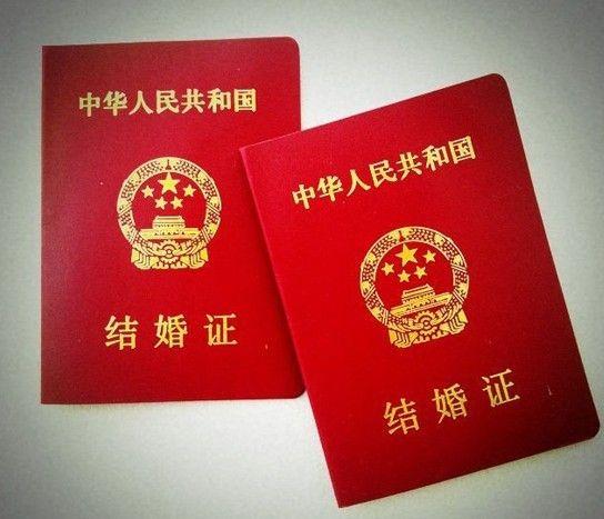 深圳520民政局上班吗