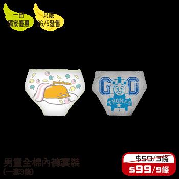 一田百货店庆限时优惠海报!兰芝气垫仅需290HKD~(荃湾5.26限定)