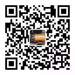 香港一田百货店庆购物优惠日5月27日沙田限定优惠!资深堂悦薇53折!