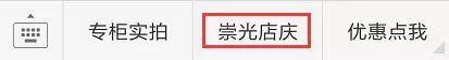 香港DFS最新套装实拍!雅诗兰黛、雪花秀最新价格(附地址)