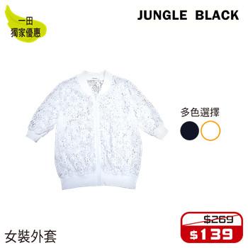 一田YATA店庆优惠服饰鞋履篇海报汇总~ChampionT恤全场半价~