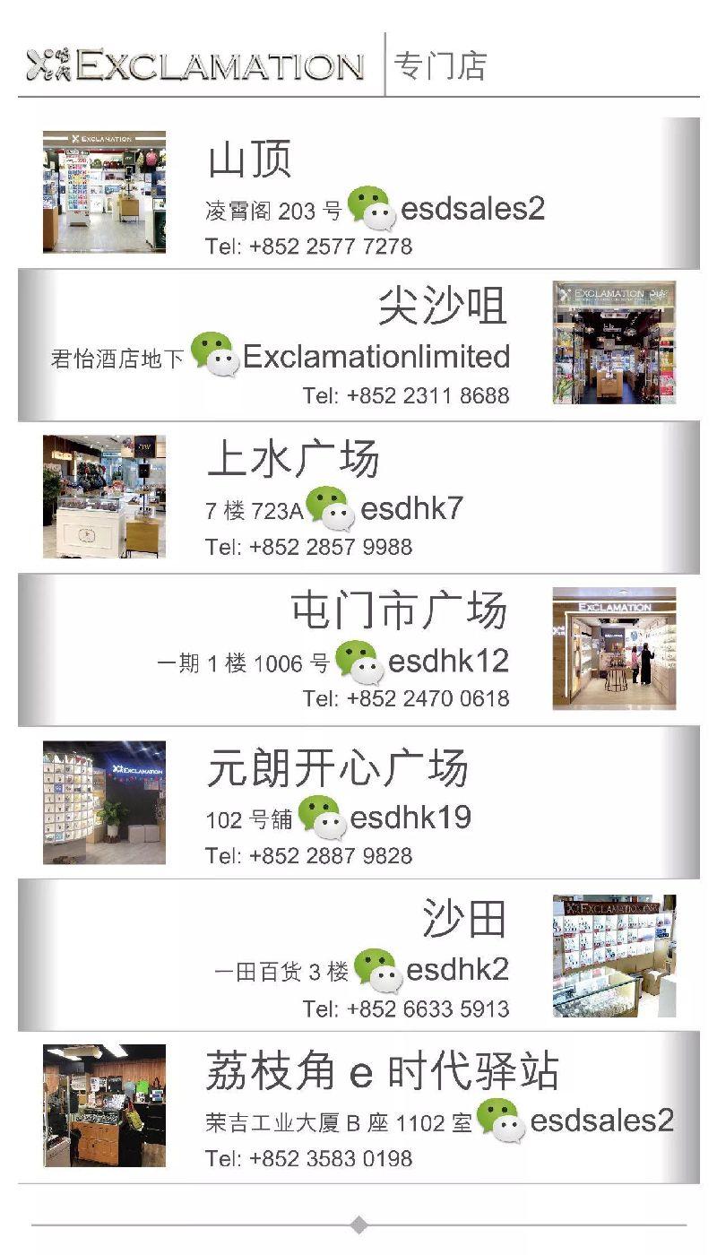2018一田百货购物优惠即将上演!e时代手表特价提前购(即日开抢)