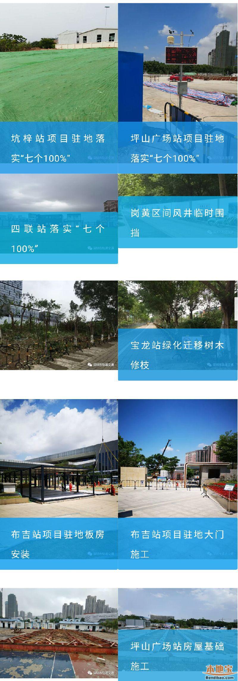 深圳地铁14号线各工区建设顺利推进 力争2022年竣工