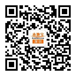 2018年5月深圳南山区最新房价