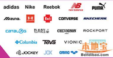 香港时代广场展销集(每周四更新)便服及运动品牌开仓低至2折!