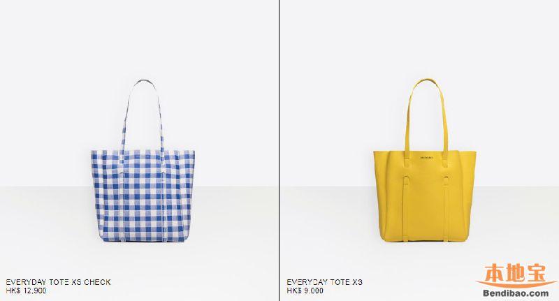 巴黎世家最新款包包报价 专柜地址