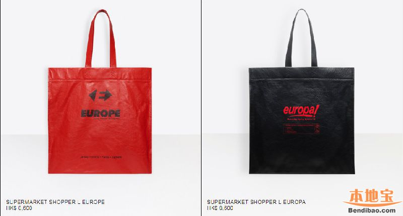 巴黎世家新品购物袋报价!设计师一定是个中国大妈~