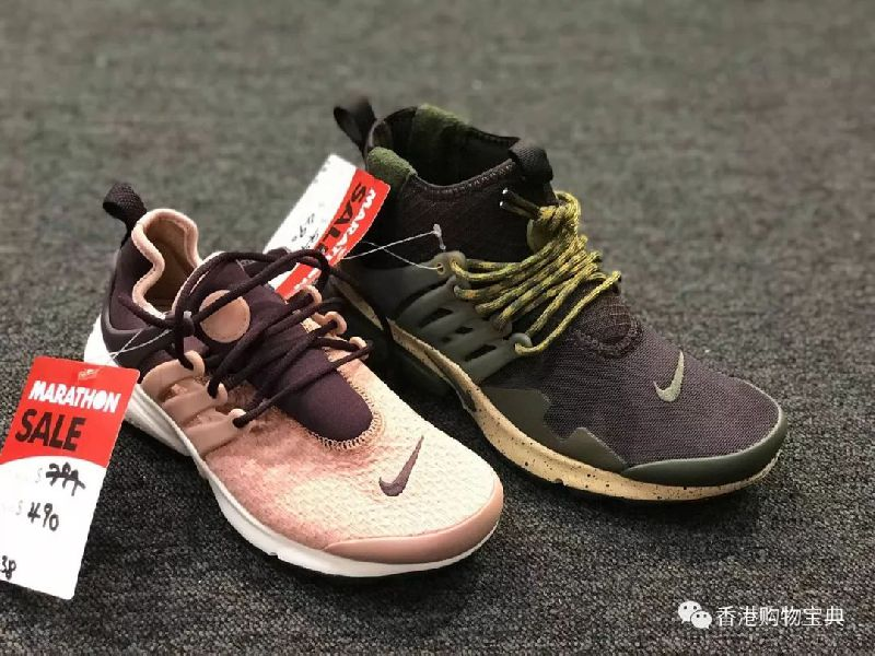 adidas, Nike多款运动鞋特卖优惠(多图)